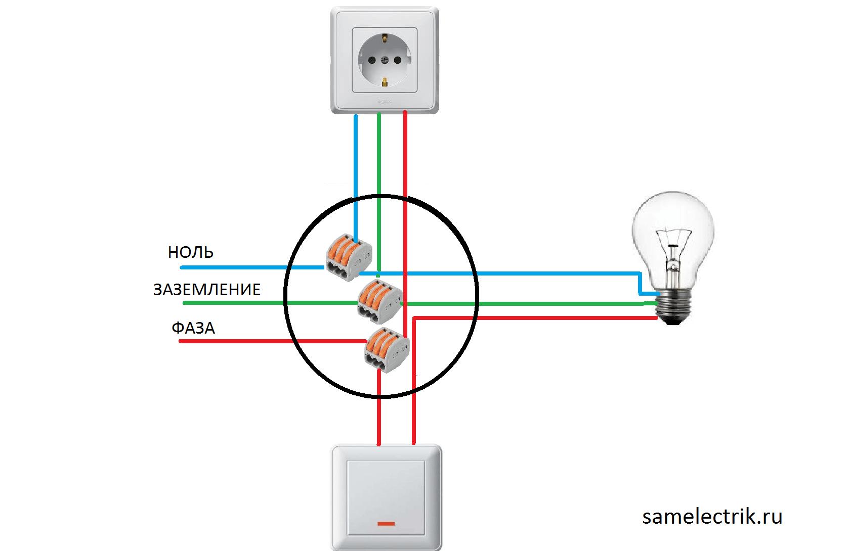 Подключить выключатель от розетки