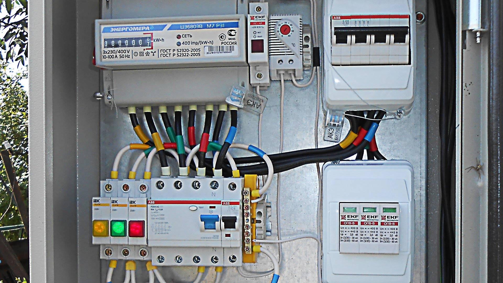 Подключение автоматов к сети электроснабжения