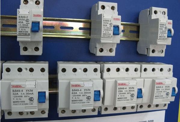 Разновидность защитной автоматики для домашней проводки