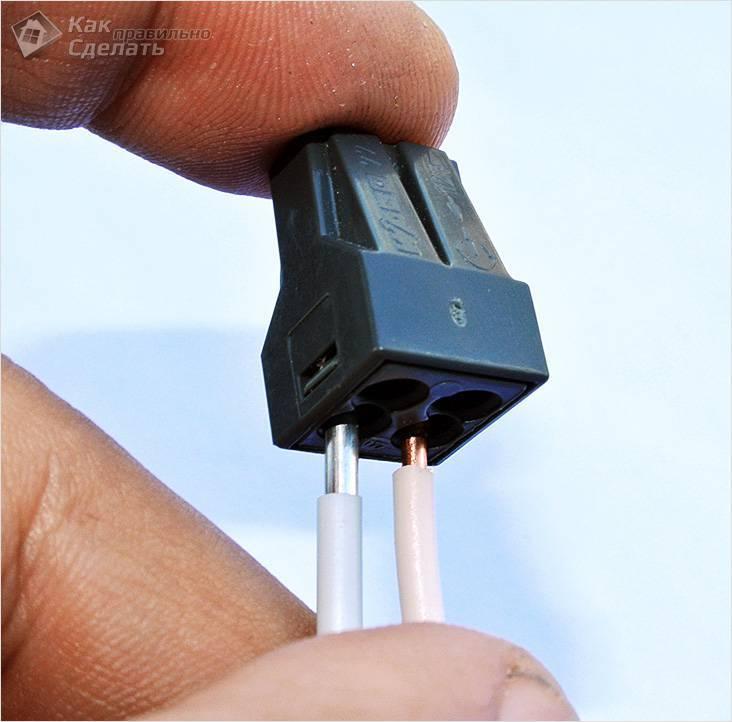 Соединение алюминиевых проводов между собой