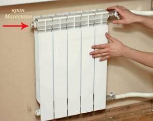 Зависимая схема теплоснабжения