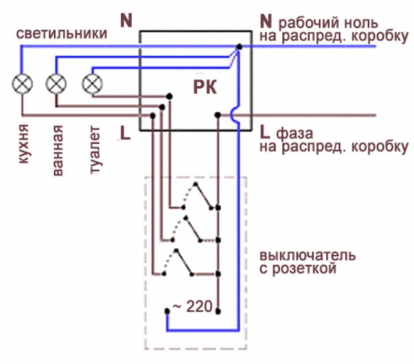 Схема подсоединения тройного выключателя
