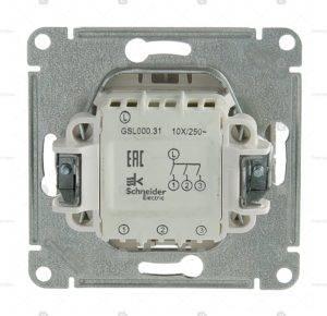 Механизм тройного выключателя
