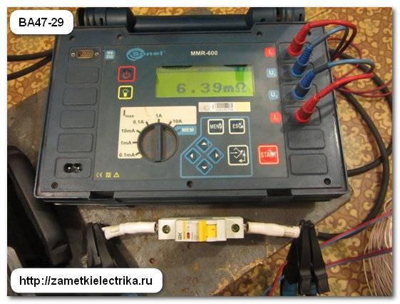 Марки автоматов электрических