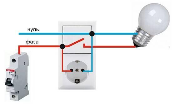 Как от розетки подключить лампочку с выключателем