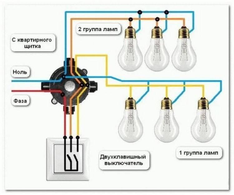 Соединение проходных выключателей