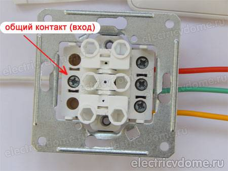 Подключение тройного выключателя с розеткой