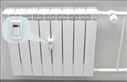 Приборы учета тепла в квартире