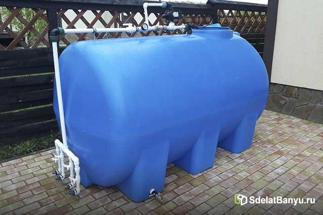 Накопитель воды для дома